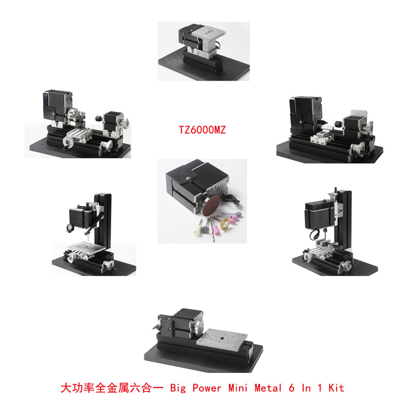 60W 12000r/min Big Power Metal 6 in 1 Mini Lathe without Bow-Arm ,Milling ,Drilling ,Wood Turning ,Jag Saw,Sanding Machine 6 in 1 mini lathe milling drilling wood turning jag saw