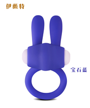 Silicone vibrating cock ring sex toy,penis ring vibrator delay ejaculation sex toys for men,sex products for men penis