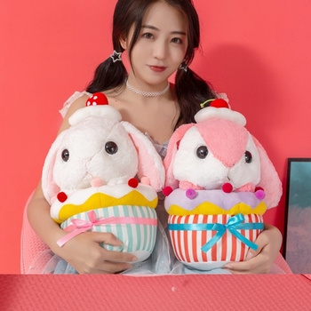 38/48/58 Cm Soft Cup Cake Bunny Rabbit Plush Toy Placating Toys For Children Or Easter (video Inside)