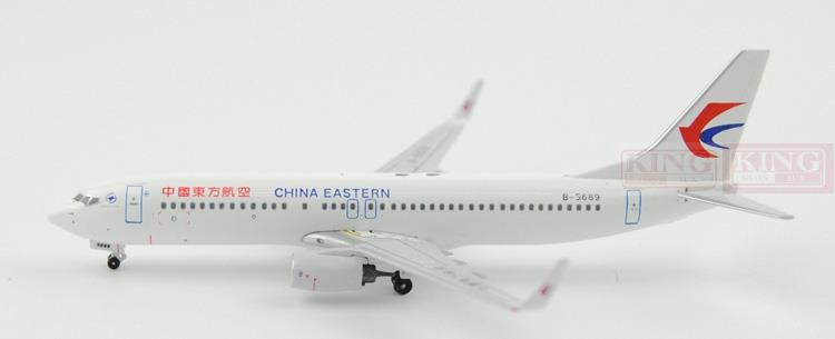 PandaModel China Eastern Airlines B737-800 (WL) 1:400 B-5689 commercial jetliners plane model hobby pandamodel all kinds of car ferry bus 1 400 air china eastern airlines xiamen airlines ground jetliners plane model hobby