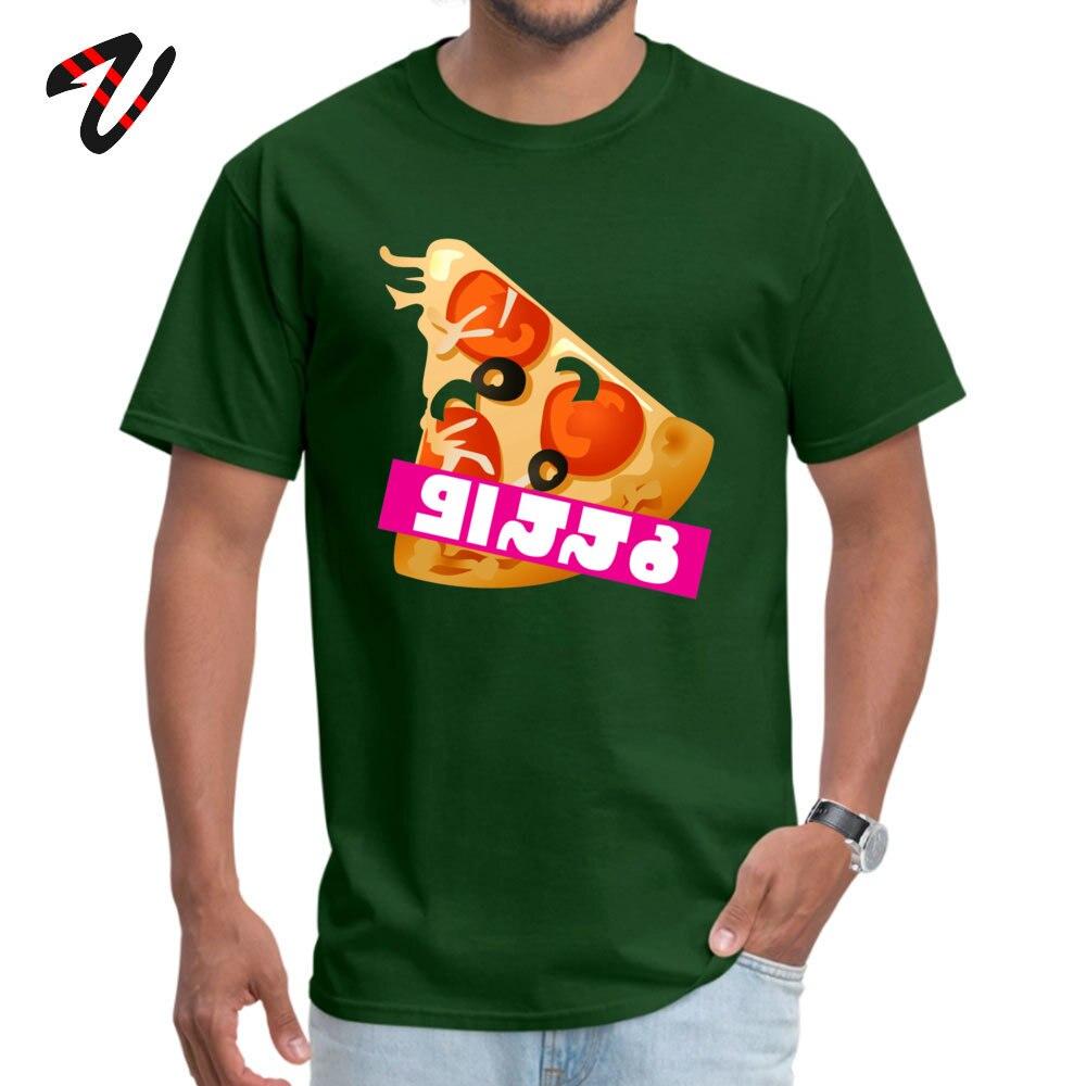 Tops TShirts Splatfest Team Pizza v. Mens T Shirt VALENTINE DAY Oversized Custom Plaid Superman Men Top T-shirts Custom Tees
