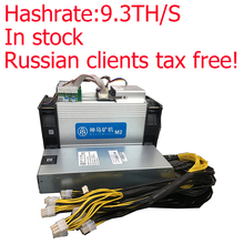 Russian clients free tax!! Asic Bitcoin Miner for WhatsMiner M2 9.3TH/S good quality as Antminer S9 with Power Supply