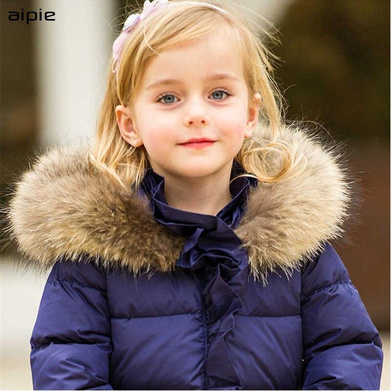 Enfants filles Parkas manteaux hiver européen et américain classique solide Long Style à capuche vestes et vêtements de sortie