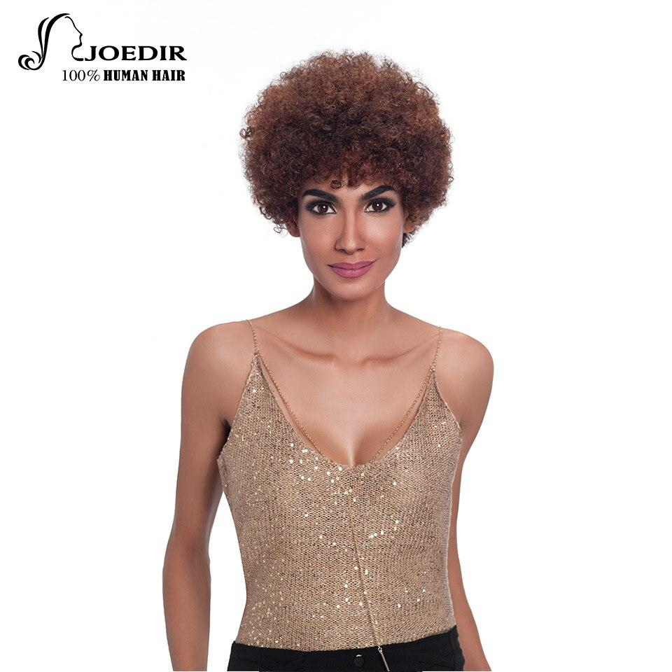 Joedir Short Human Wigs Curly Hair Wigs For Women Brazilian Remy Hair Short Pixie Wig Pa ...