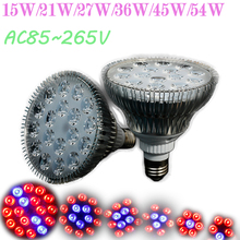 15W/21W/27W/36W/45W/54W E27 Led Grow Light /Grow Lamp Leds For Plants and Led Light Hydroponic System High Brightness