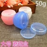 Free shipping 50g mushroom box PP plastic Cream box Lipstick Jar Cosmetic cases Sample subpackage Bottles Lotion packing Bottle