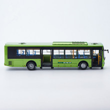 Collectible Alloy Model Gift 1:42 Original Yutong E12 Pure Electric Bus City Transit Bus Vehicle DieCast Toy Model Decoration