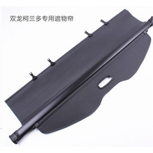 Accessories high quality canvas car blinds, trunk clapboard Fit For Chevrolet CAPTIVA, For Chevrolet TRAX