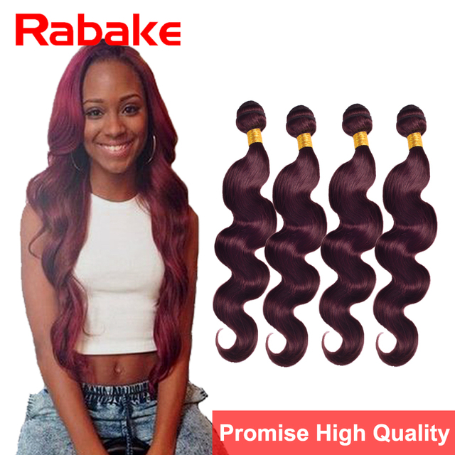Colored Brazilian Body Wave 4 Bundle Deals Burgundy Brazilian Hair