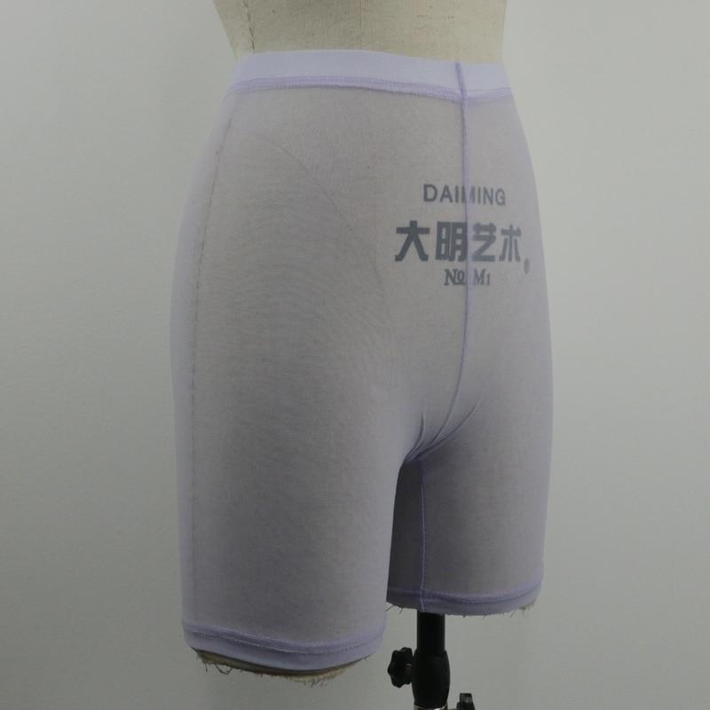 小短裤侧面