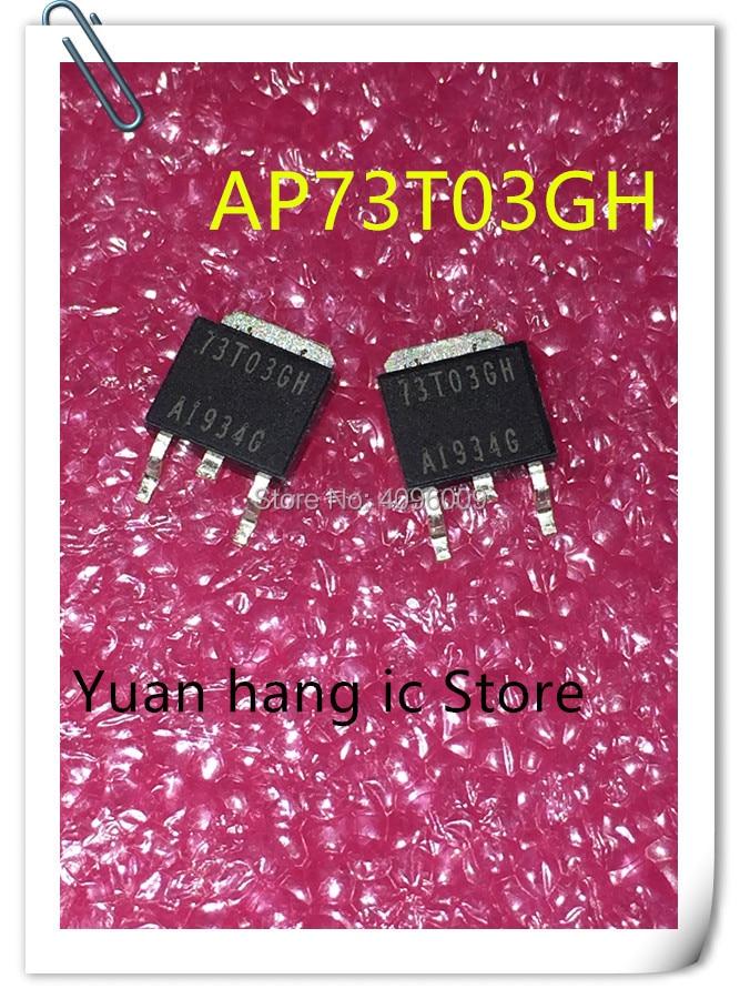 10PCS AP73T03GH-HF AP73T03GH AP73T03 73T03GH 73T03 30V 55A TO-252