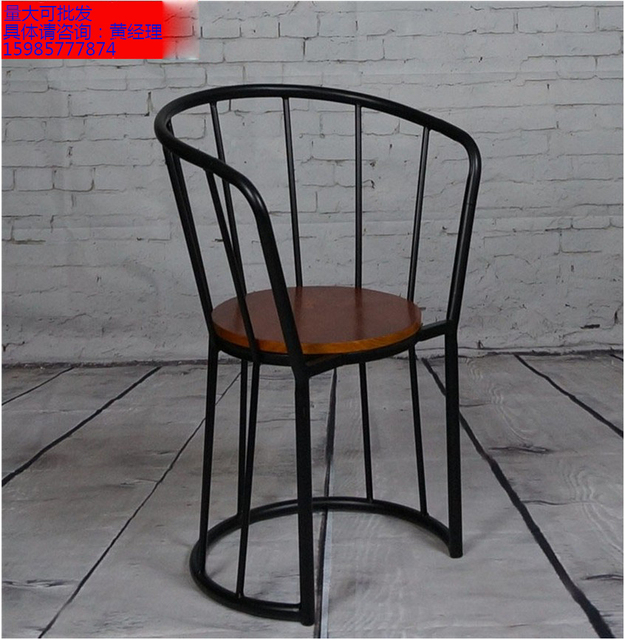 New American Vintage Custom Wrought Iron Cafe Chairs Creative Outdoor Lounge  Chair Metal Chairs Child