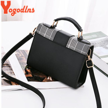 Fashion Wild Shoulder Bag