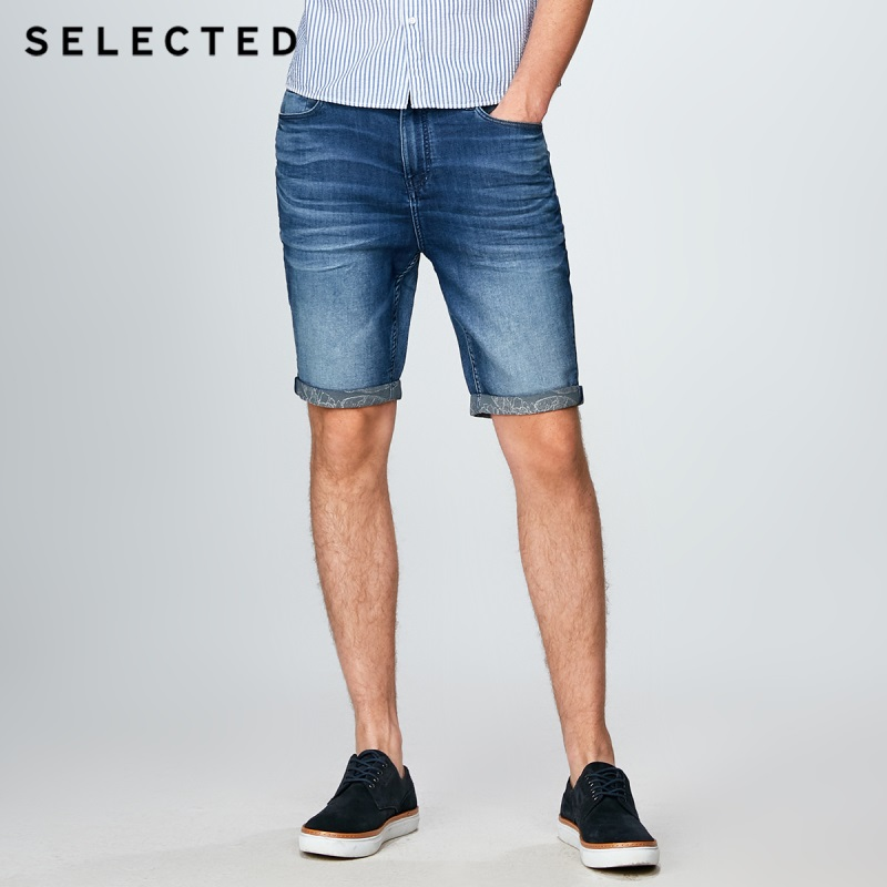 SELECTED Slight stretch Cotton-blend leisure   jean   shorts D|4182S3515