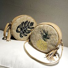 Women Embroidery Round Straw Bags Summer Handbags Rattan Crossbody Woven Beach Circular