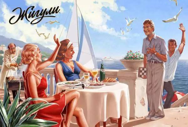 resort flew beach beauty sexy cool pin up ussr soviet vintage retro canvas poster diy wall home