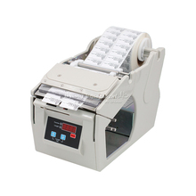 цены AL X130 130mm Automatic Label Stripping Dispenser Machine for Self-adhesive Labels Bar Codes auto Peeling