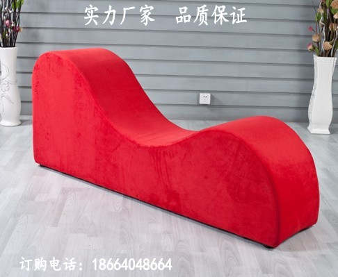 Hotel room sex appeal sofa S Adult Sexy chair Sex tools Taste furniture Leisure sofa Help : make love chair - Cheerinfomania.Com