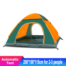 200*200cm Outdoor Camping Quickly Folding Automatic Tent 3-4 People Beach Tent Rapidly Loosen Tourist Double Door Tents