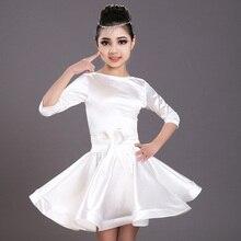 Fantasia Latin Dress For Girl Dress Multi Color Original Schoolgirl Professional Wear Children Ballroom Kid Samba Costume N5002