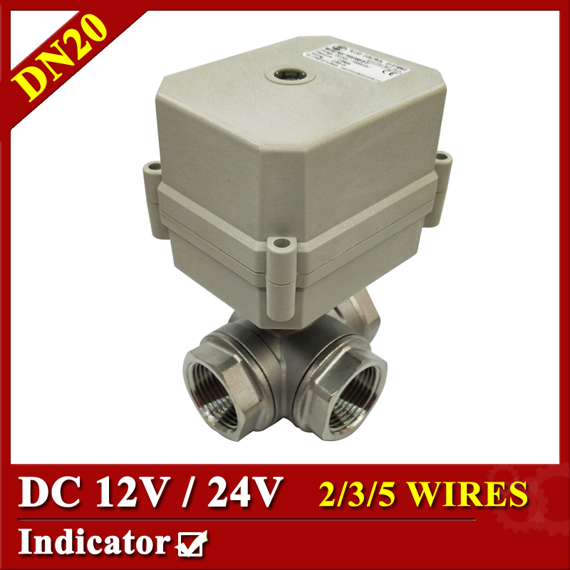 Tsai Fan electric valve 3/4'' DC12V/24V SS304 L type electrical 3 way valve 10Nm 2/3/5 wires for water heater water treatment 1 5 2 ss304 sanitary clamp brewing sample valve ss sampling valve for brewing