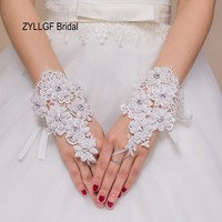 ZYLLGF Bridal Luxury Short Pearls Beaded Lace Fingerless Gloves Bride Gloves Gants Mariage Ivoire 2017 Wedding