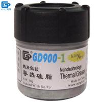 Free Shipping 30g Nanotechnology Gray GD900 1 Thermal Conductivity 6 0W M K Thermal Compound Grease