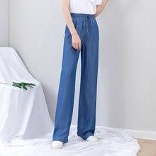 pantaloni Lace Modo Più