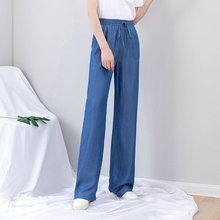 Summer Women Jeans Elastic Waist Lace Up Thin Wide Leg Jeans