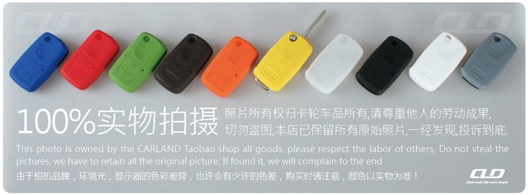 free shipping VW Volkswagen silicone car key cover to Germany,USA,UK etc  100pcs/Lot,Soft and Durable