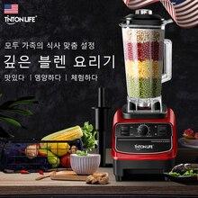 TINTON LIFE 33000R/M 2L BPA бесплатно профессиональный блендер для смузи, Миксер для еды, соковыжималка, Кухонный комбайн для фруктов