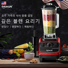 TINTON LEVEN 33000R/M 2L BPA Gratis Commerciële Grade Professionele Smoothies Power Blender Voedsel Mixer Juicer Voedsel Fruit Processor
