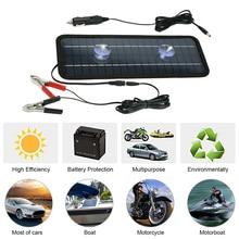18 В 4.5 Вт Портативный Панели солнечные Мощность автомобилей Лодка Батарея Зарядное устройство резервного копирования открытый автомобильные аксессуары для укладки