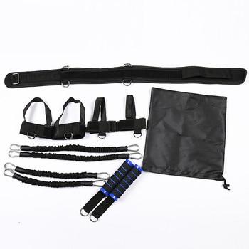 2018 New boxing taekwondo fencing training resistance rope black belt training explosive force rebound blue elastic rope 7