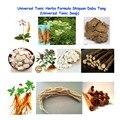 Универсальный Тоник Травы Формула Shiquan Dabu Тан (Универсальный Тоник Суп) Натуральных Трав для Всех Слабости