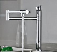 Мода высокое качество хром латунь складной кухонный кран горячей и холодной кухня раковина кран 360 градусов вращающийся водопроводной воды