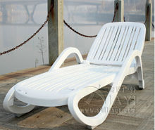 Plastic White color Outdoor furniture beach chair lounger for swimming pool Patio furniture transport by sea