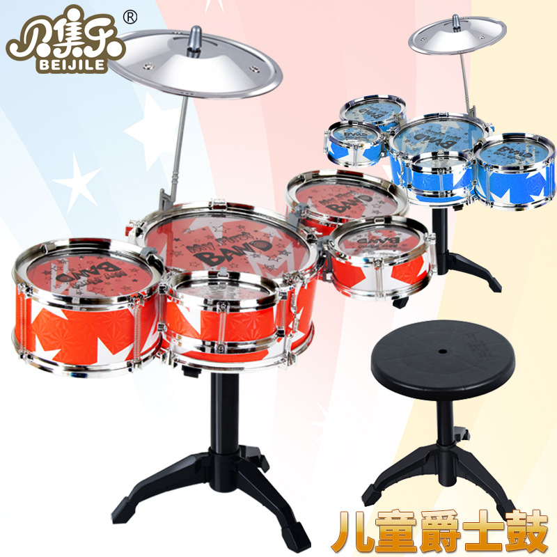Classical Jazz Drum Baby Toy Drum Set Children Musical Toy Kids