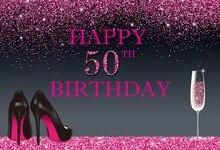 Photography Backdrops Party Happy Birthday Happy 50th Birthday Photo Background Photography Studio fotografia 5x7ft backdrops стоимость