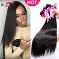 West Kiss Hair Company Human Hair Bundles 8 to 40inch Brazilian virgin hair straight 4 pcs ali pearl hair Natural Black 1b color