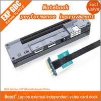 New V8.0 EXP GDC Laptop Independent Video Card Dock External Expansion Graphics Card NGFF Version for Laptop Computer