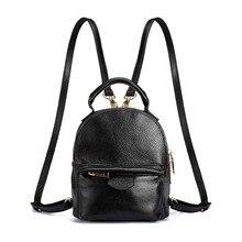 Известный Брендовая Дизайнерская обувь личи зерна кожаный мини-рюкзак черный женщина теплые для отдыха школьная сумка для девочек универсальные дамы Bagpack