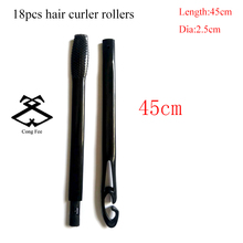 18pcs/lot high quality hair roller 45cm long plastic magic rollers with diameter 2.5cm  styling tools 2018 best seller