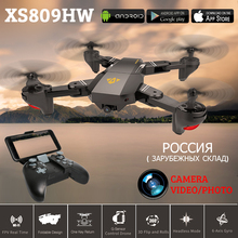 FPV Drone 2,4G 6