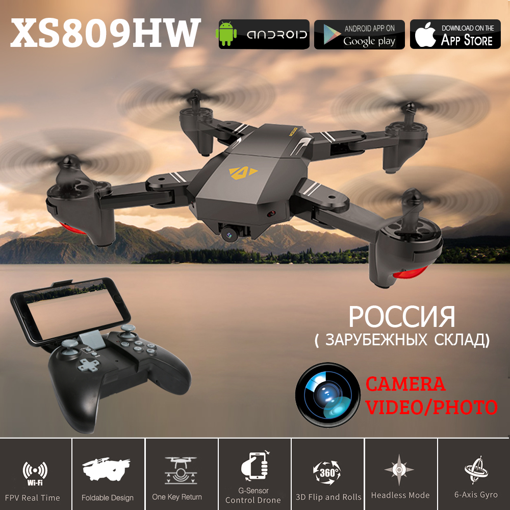 XS809HW FPV RC Drone Dengan Wifi 2MP / 0.3MP Camera 2.4G 6-Paksi Modless Headless Altitude Hold, Quadcopter RC dilipat dengan Cab 5in1