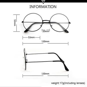Round Plain Clear Glasses Ultra Light Metal Decoration Transparent Women Eyewear Frames Prescription Optical Spectacle Frames SL 1