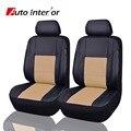 Новый Штамповки Полная Кожа 2 Передние Сиденья Красный Синий Бежевый лоскутное Черный Сиденья Подходит Для Toyata Hyundai Mazda Автотенты
