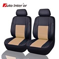 New Punching Full Leather 2 Front Seat Cover Red Blue Beige Patchwork Black Seat Cover Fit For Toyata Huyndai Mazda Car Covers