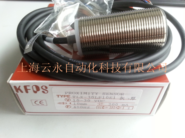 NEW  ORIGINAL TLX-30LP10E1  Taiwan  kai fang KFPS twice from proximity switch turck proximity switch bi2 g12sk an6x