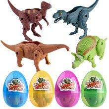 Игрушки для детей 1 шт. пасхальные яйца-сюрприз Игрушечная модель динозавра деформированное яйцо Динозавров Коллекция для детей дропшиппинг